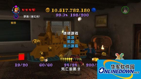 《乐高:哈利波特 全系列》3DM汉化补丁V0.993DM汉化补丁V0.99