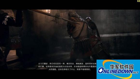 《刺客信条:启示录》3DM轩辕汉化补丁V1.0