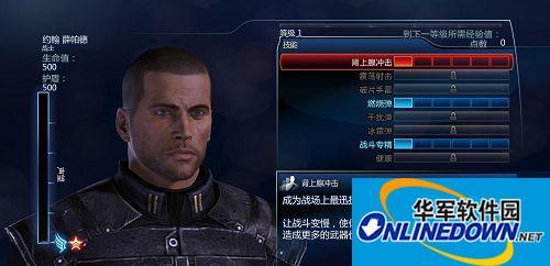 《质量效应3》3DM轩辕汉化补丁V1.33DM轩辕汉化补丁V1.3