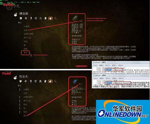 《巫师2:刺客之王》简体汉化全面修正补丁1.0简体汉化全面修正补丁1.0