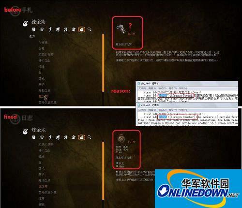《巫师2:刺客之王》简体汉化全面修正补丁1.0