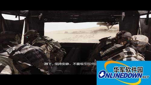 《幽灵行动4:未来战士》游侠LMAO汉化补丁V1.2