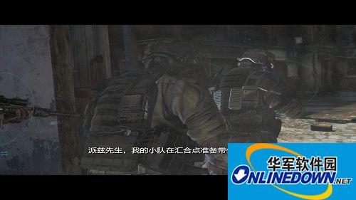 《幽灵行动4:未来战士》游侠LMAO化补丁V1.0游侠LMAO化补丁V1.0