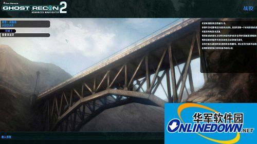 《幽灵行动:尖峰战士2》汉化补丁V1.0汉化补丁V1.0 1
