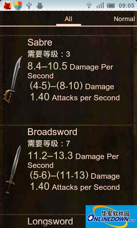 《暗黑破坏神3》Android版游戏指南 v2.7.6