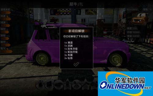《燃油机车:战斗屠杀》游侠LMAO汉化补丁