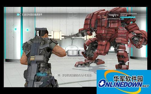 《二进制领域》游侠翱翔汉化补丁V1.1