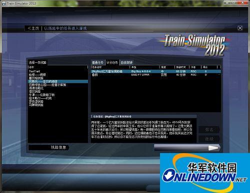 《铁路工厂3:模拟火车2012》3DM完整汉化包