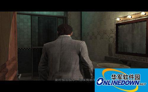 《马克思佩恩3》游侠LMAO汉化组汉化补丁V3.3