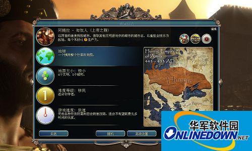 《文明5:神佑君王》游侠LMAO汉化组汉化补丁V3.0游侠LMAO汉化组汉化补丁V3.0