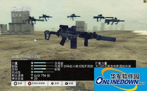 《幽灵行动4:未来战士》游侠LMAO汉化组汉化补丁V1.2