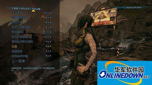 《无主之地2》游侠LMAO汉化补丁V2.0