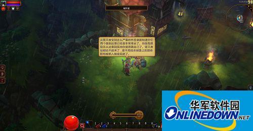 《火炬之光2》游侠LMAO汉化补丁V1.01