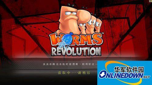 《百战天虫:革命》3DM汉化补丁v2.03DM汉化补丁v2.0 1