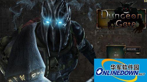 《地城之门》3DM...