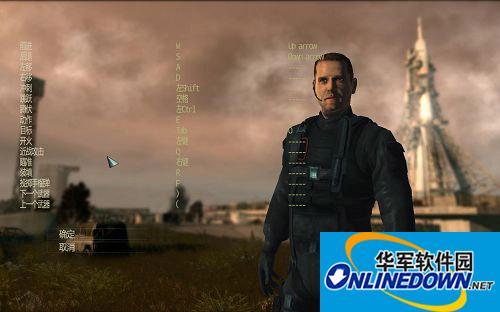 《狙击猎手》游侠LMAO汉化组汉化补丁V1.0
