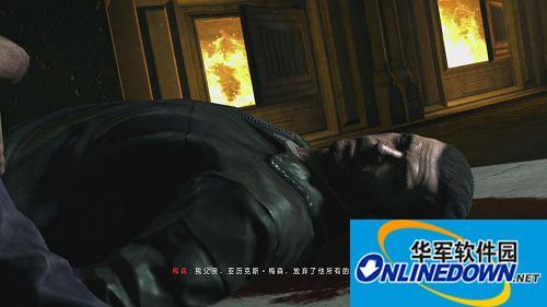 《使命召唤9:黑色行动2》游侠LMAO汉化组汉化补丁 V5.0