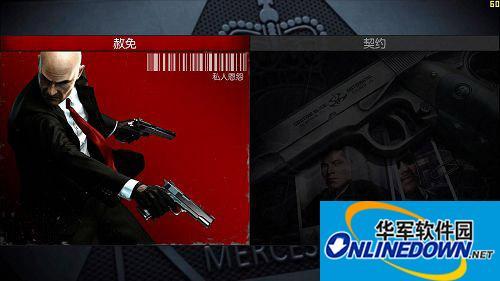 《杀手5:赦免》3DM汉化组汉化补丁v4.0 1