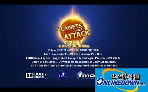 《行星遭遇攻击》游侠LMAO汉化组汉化补丁 V1.0