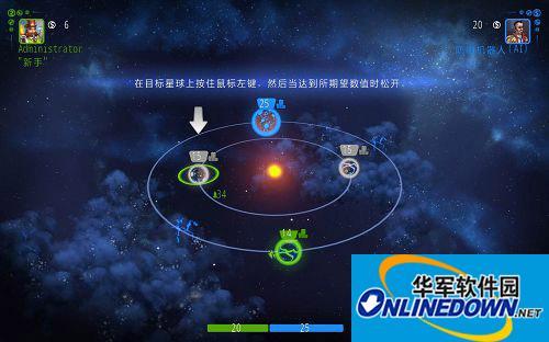 《行星遭遇攻击》游侠LMAO汉化组汉化补丁