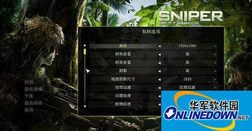 《狙击手:幽灵战士》3DM汉化补丁v1.0
