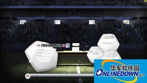 《FIFA足球经理13》蒹葭汉化组汉化补丁 v3.5