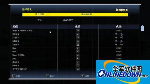 《鹰击长空2》3DM蒹葭汉化组汉化补丁v1.0