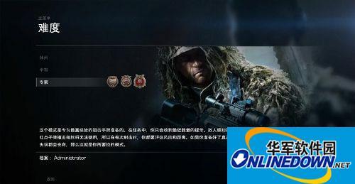 《狙击手:幽灵战士2》游侠LMAO汉化组XBOX360汉化补丁适用于 XEX GOD ISO 版本