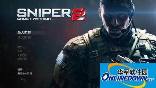 《狙击手:幽灵战士2》潜龙汉化组汉化补丁 v2.0