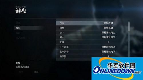 《狙击手:幽灵战士2》潜龙汉化组汉化补丁