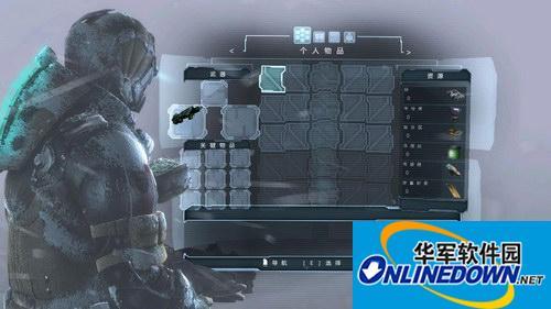 《死亡空间3》游侠翱翔汉化组简繁汉化补丁V4.0 1