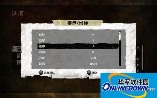 《行尸走肉:生存本能》游侠LMAO汉化组汉化补丁V1.0