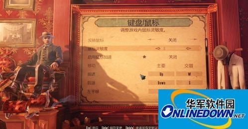 《生化奇兵:无限》游侠内测版汉化补丁