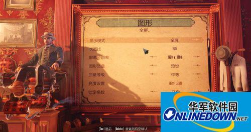《生化奇兵:无限》游侠LMAO汉化组汉化补丁V1.0