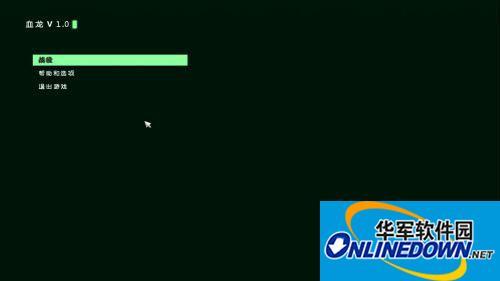 《孤岛惊魂3:血龙》3DM汉化补丁v1.0 1