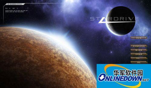 《星际殖民》游侠精弘汉化组汉化补丁V1.0 1