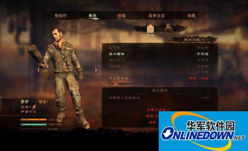 《火星:战争日志》游侠翱翔&LMAO汉化组汉化补丁V1.0