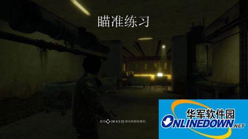《刺客联盟》3DM简体中文汉化补丁v1.0