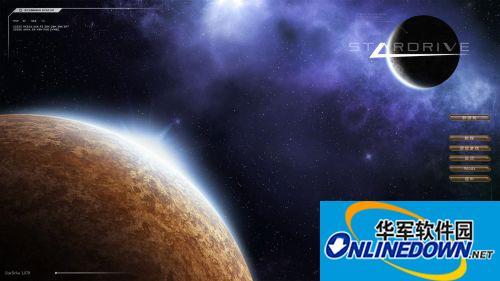 《星际殖民》简体中文汉化补丁 v2.0