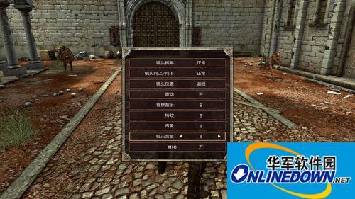 《角斗士对决》游侠LMAO汉化补丁V1.0