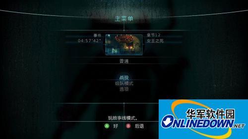 《生化危机:启示录》Xbox360正式版3DM汉化补丁v1.0 1