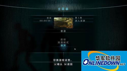 《生化危机:启示录》游侠LMAO汉化组汉化补丁V1.0