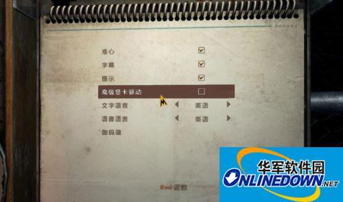 《地铁:最后的曙光》游侠LMAO汉化组汉化补丁 V4.0