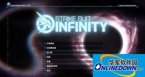 《强袭装甲无限》游翔汉化组汉化补丁V1.0 1