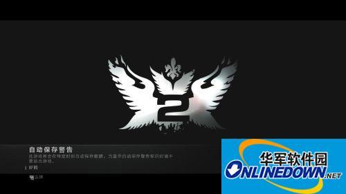 《超级房车赛:起点2》3DM简体中文汉化补丁v3.0 1