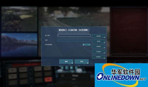 《战争游戏:空地一体战》游侠LMAO汉化组汉化补丁V1.0 1