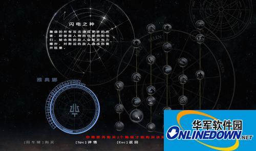 《阿尔戈英雄的崛起》游侠LMAO汉化组汉化补丁V1.0