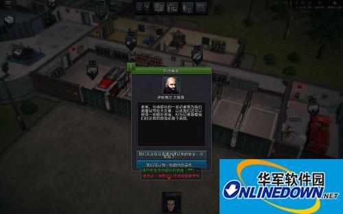 《救援行动2013:全职英雄》游侠LMAO汉化组汉化补丁V1.0