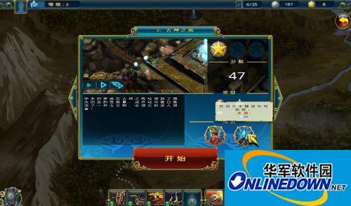 《繁荣世界:守护者》游侠LMAO汉化组汉化补丁V1.1