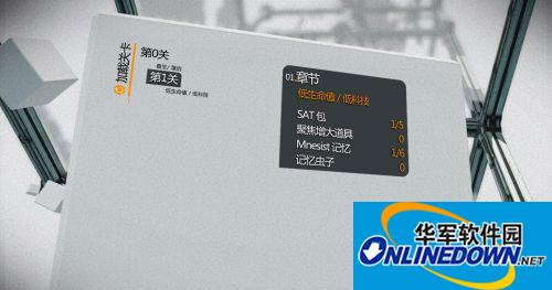 《勿忘我》游侠LMAO汉化组XBOX360汉化补丁 适用于XEX版本